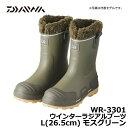 ダイワ(Daiwa) WR-3301 ウインターラジアルブーツ L モスグリーン / 防寒ブーツ 釣り ラジアル