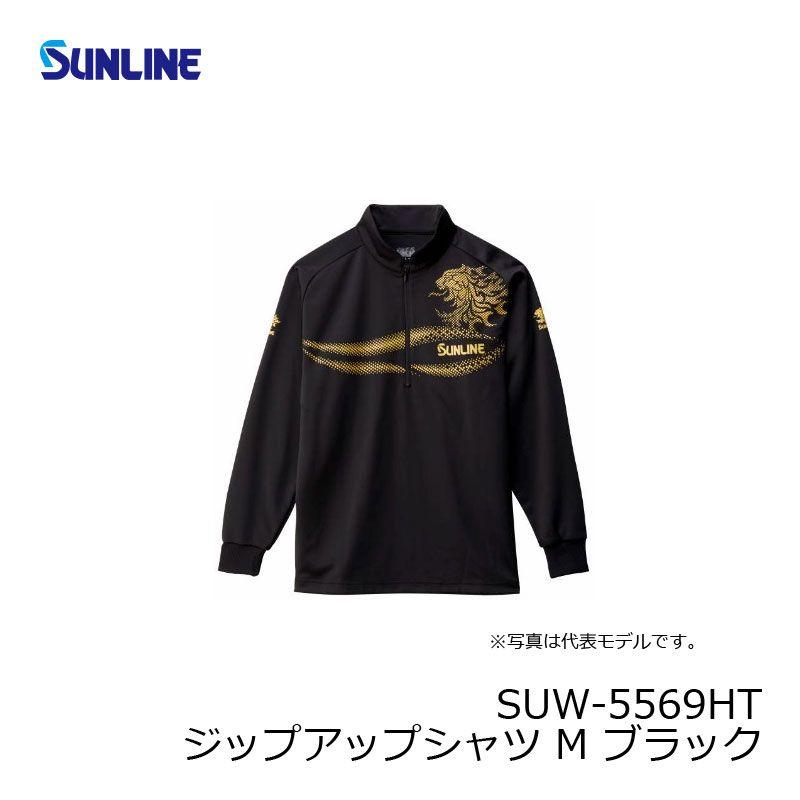 【お買い物マラソン】 サンライン SUW-5569HT ジップアップシャツ M ブラック / ジップアップシャツ 釣り 防寒 シャツ