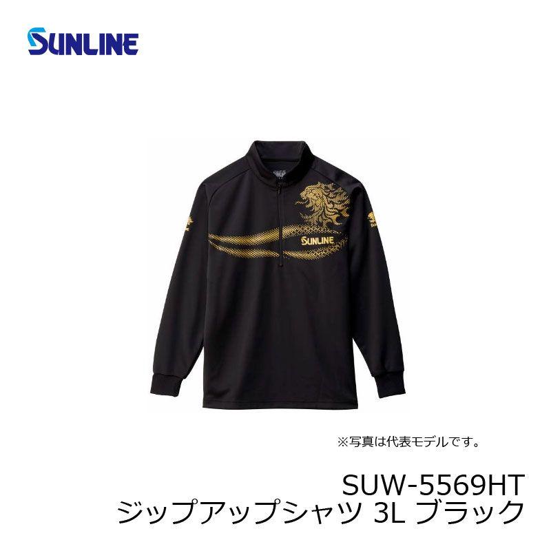 【お買い物マラソン】 サンライン SUW-5569HT ジップアップシャツ 3L ブラック / ジップアップシャツ 釣り 防寒 シャツ