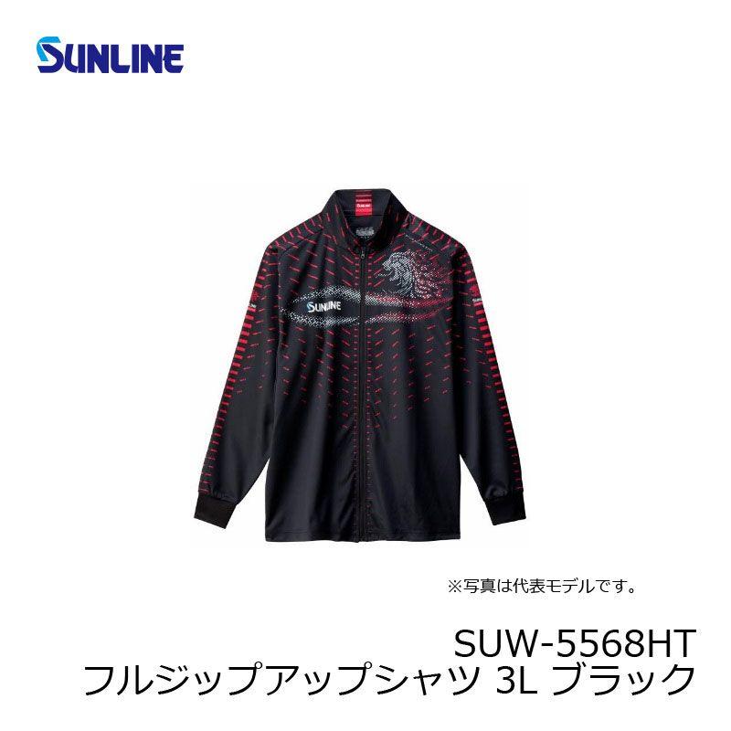 【お買い物マラソン】 サンライン SUW-5568HT フルジップアップシャツ 3L ブラック / ジップアップシャツ 釣り 防寒 シャツ