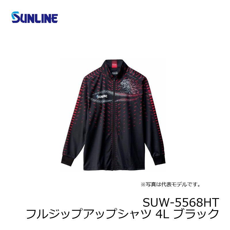 【お買い物マラソン】 サンライン SUW-5568HT フルジップアップシャツ 4L ブラック / ジップアップシャツ 釣り 防寒 シャツ