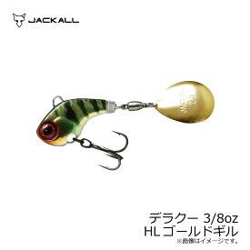 ジャッカル(Jackall) デラクー 3/8oz HLゴールドギル 【釣具 釣り具】