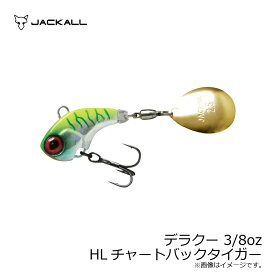 ジャッカル(Jackall) デラクー 3/8oz HLチャートバックタイガー 【釣具 釣り具】