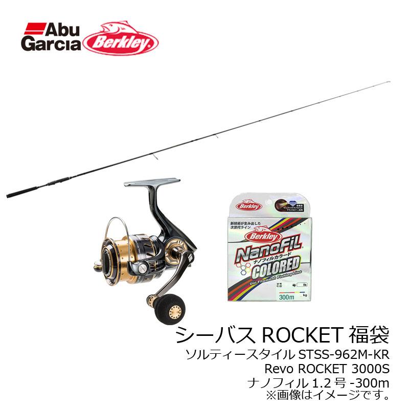 アブ 2019福袋 シーバスROCKET STSS-962M-KR /シーバス 竿 ロッド リール ライン 糸 セット