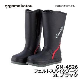 がまかつ GM-4526 フェルトスパイクブーツ ブラック 3L / 磯釣り ブーツ