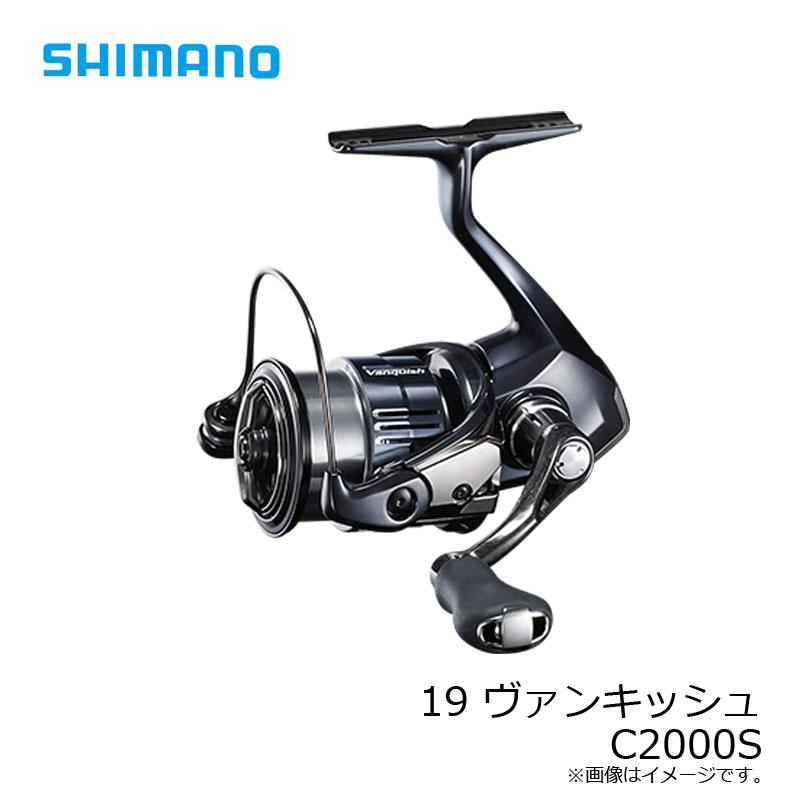 【予約受付中!!】シマノ 19 ヴァンキッシュ C2000S /スピニングリール クイックレスポンスシリーズ 2019年3月発売予定