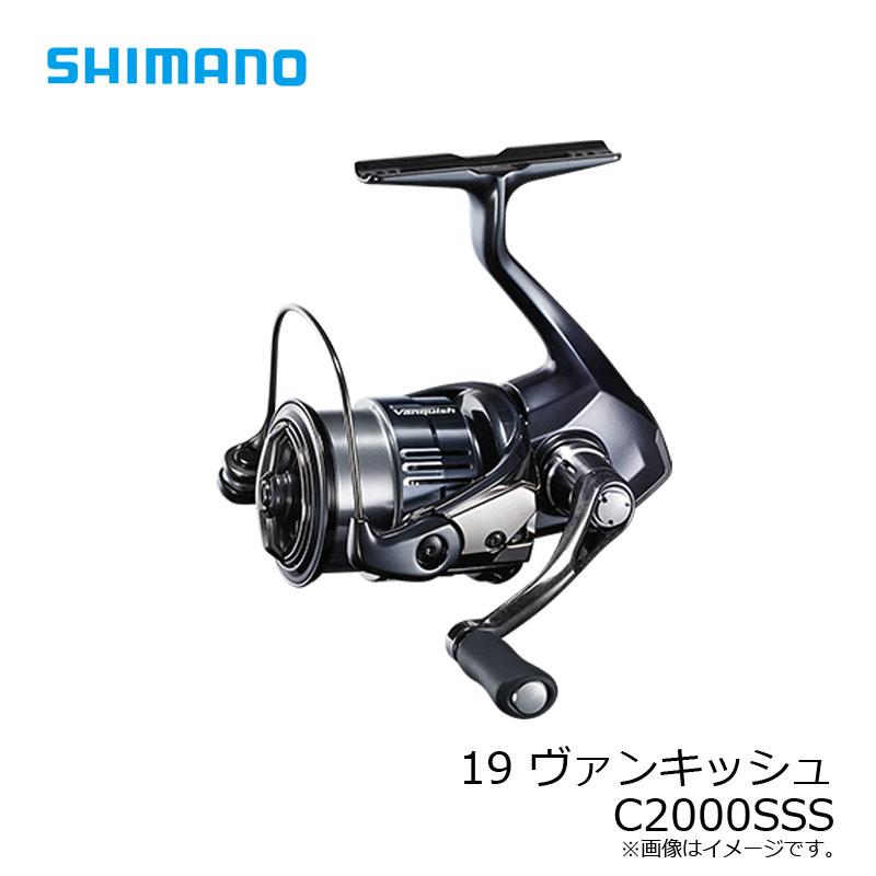【予約受付中!!】シマノ 19 ヴァンキッシュ C2000SSS /スピニングリール クイックレスポンスシリーズ 2019年3月発売予定