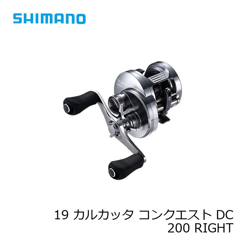 【予約受付中!!】シマノ 19 カルカッタコンクエスト DC 200 RIGHT /ベイトリール ライト 右巻き 2019年3月発売予定