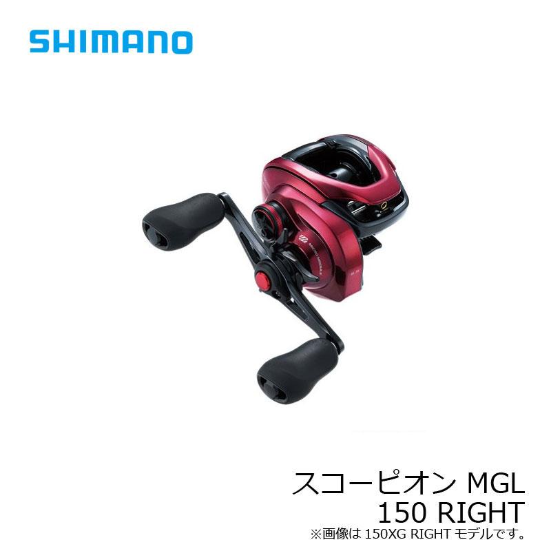 【予約受付中!!】シマノ 19 スコーピオン MGL 150 RIGHT /ベイトリール ライト 右巻き 2019年4月発売予定