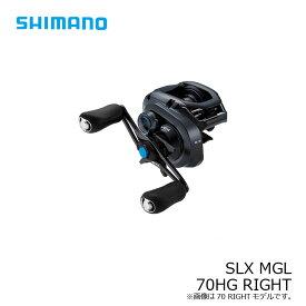 シマノ(Shimano) 19 SLX MGL 70HG /ベイトリール ハイギア ライト 右巻き