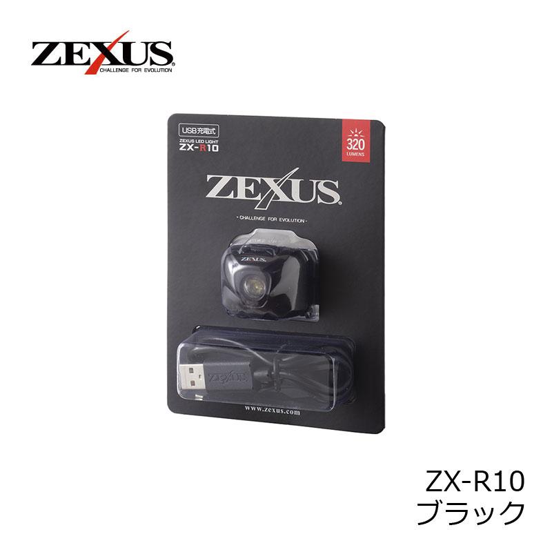 【お買い物マラソン】 冨士灯器 ZEXUS LEDヘッドライト ZX-R10 /ヘッドライト クリップ USB充電式 夜釣り キャンプ