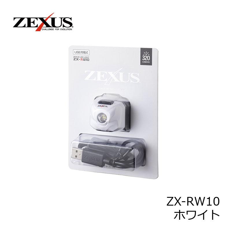 【お買い物マラソン】 冨士灯器 ZEXUS LEDヘッドライト ZX-RW10 (WHITE) /ヘッドライト クリップ USB充電式 夜釣り キャンプ