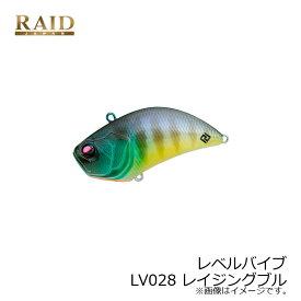 レイドジャパン レベルバイブ LV028 レイジングブル 【釣具 釣り具 お買い物マラソン】