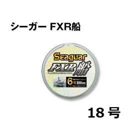 クレハ シーガーFXR船 100m 18号 【釣具 釣り具】
