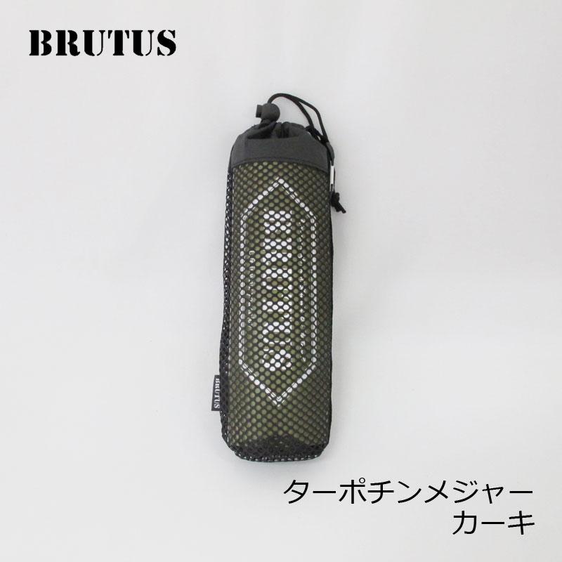 ブルータス ターポリンメジャー カーキ / バス スケール 採寸 サイズ 琵琶湖 オカッパリ BRUTUS メッシュケース