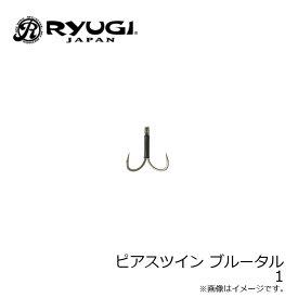 リューギ HPT120 ピアスツイン ブルータル 1 【釣具 釣り具】