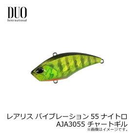 デュオ レアリス バイブレーション55 ナイトロ AJA3055 チャートギル 【釣具 釣り具】