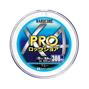 デュエル ハードコアX4 PRO ロックショア 300m 4.0号 / PEライン 青物 ヒラスズキ 4本撚り 【釣具 釣り具 お買い物マラソン】