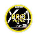 デュエル ハードコアX4 PRO イカメタル 200m 0.8号 / PEライン イカメタル メタルスッテ 4本撚り マーキング 【キャッシュレス5%還元対象】