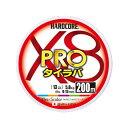 デュエル ハードコアX8 PRO タイラバ 200m 1.0号 / PEライン 真鯛 タイラバ 8本撚り マーキング 【6/30迄 キャッシ…