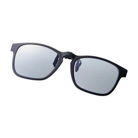 シマノ(Shimano) UJ-401S シマノクリップオン グレーxブラック / 偏光グラス サングラス メガネの上から 【お買い物マラソン ポイント最大44倍】
