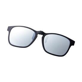 シマノ(Shimano) UJ-401S シマノクリップオン グレーシルバーミラーxブラック / 偏光グラス サングラス メガネの上から 【お買い物マラソン ポイント最大44倍】