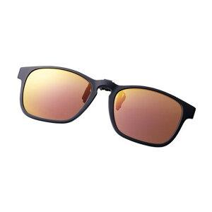 シマノ(Shimano) UJ-401S シマノクリップオン ブラウンピンクゴールドミラーxブラック / 偏光グラス サングラス メガネの上から