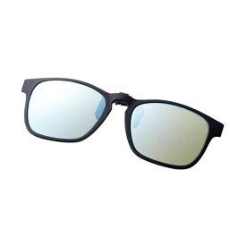 シマノ(Shimano) UJ-401S シマノクリップオン イエローブルーミラーxブラック / 偏光グラス サングラス メガネの上から 【お買い物マラソン ポイント最大44倍】