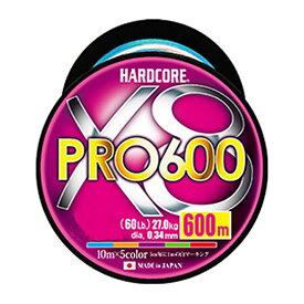 デュエル ハードコア X8 プロ 600m 1.0号 / PEライン 8本撚り 徳用ボビン巻き