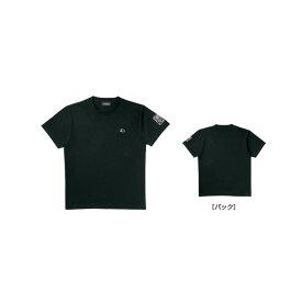 がまかつ GM-3568 Tシャツ(カエル) ブラック L 【釣具 釣り具】