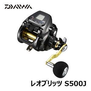 ダイワ(Daiwa) 17 レオブリッツ S500J 電動リール 500サイズ 大型青物・イカ・ライトキンメ・ムツなどの中深場まで