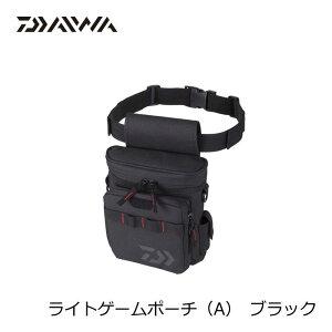 ダイワ(Daiwa) ライトゲームポーチ(A) ブラック / ダイワ(Daiwa) フィッシング ポーチ 【釣具のFTO 10/20(火)は楽天カードでポイント最大8倍】