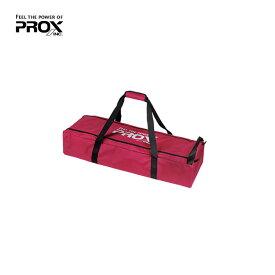 プロックス アイスドリルバッグ 80 レッド / ワカサギ釣り アイスドリル