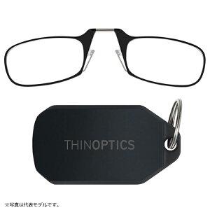 シンオプティクス ThinOptics キーチェーン 1.5倍 ブラック / 老眼鏡 拡大鏡 ルーペ 携帯型 【釣具 釣り具 お買い物マラソン】