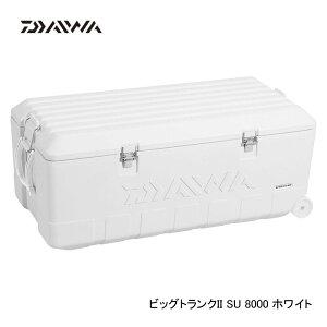ダイワ(Daiwa) ビッグトランク2 SU 8000 ホワイト / クーラーボックス 大型クーラー キャスター付き ホワイト 80L 【釣具のFTO 10/25(日)は楽天カードでポイント最大8倍 最終日】