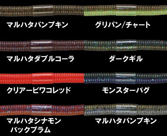 【超ポイントバック祭】ジャッカル フリックシェイク6.8インチ プリズムギル 6.8インチ
