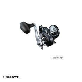 シマノ 20 トリウム 1500HG / 右ハンドル ジギングリール 2020年5月発売予定