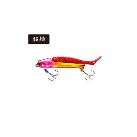 シマノ(Shimano) XG-K38T 熱砂 メタルドライブ 38g 010 キョウリンピンク / ルアー ソルト プラグ バイブレーション 【釣具のFTO 10/25(日)は楽天カードでポイント最大8倍 最終日】