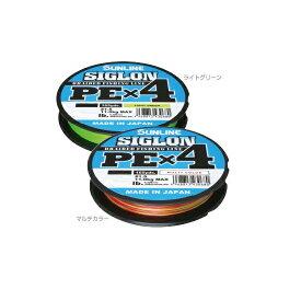 サンライン(Sunline) SIGLON PE×4 150m 1.2/20lb マルチカラー / 船釣り タイラバ ライトゲーム PE