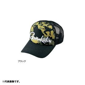 がまかつ GM-9882 ハーフメッシュキャップ(カエル) L ブラック 【釣具 釣り具】