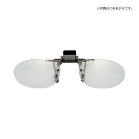 ダイワ DQ-70029 老眼鏡偏光クリップ E(+2.5) / 老眼鏡 拡大鏡 ルーペ