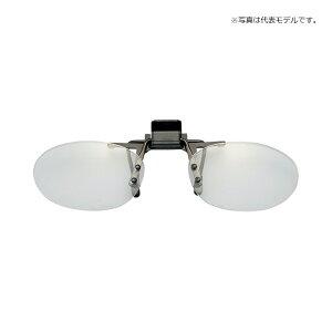 ダイワ(Daiwa) DQ-70029 老眼鏡偏光クリップ E(+2.5) / 老眼鏡 拡大鏡 ルーペ 【釣具 釣り具 お買い物マラソン】