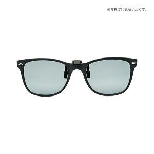 ダイワ(Daiwa) DQ-10018H 折りたたみ変色調光クリップオングラス グレー(マットブラック) 【釣具 釣り具】