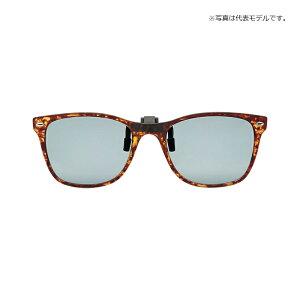 ダイワ(Daiwa) DQ-10018H 折りたたみ変色調光クリップオングラス グレー(ブラウンデミ) 【釣具 釣り具】