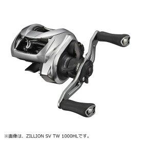 【予約受付中!】ダイワ 21ジリオン SV TW 1000L /ベイトリール バスリール 左巻き 2020年12月発売予定