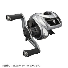 ダイワ(Daiwa) 21ジリオン SV TW 1000H /ベイトリール バスリール 右巻き 【釣具 釣り具 お買い物マラソン】