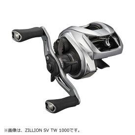 ダイワ(Daiwa) 21ジリオン SV TW 1000XH /ベイトリール バスリール 右巻き 【釣具 釣り具 お買い物マラソン】