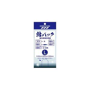 下野(シモツケ) 鮎パック L / 鮎釣り 冷凍保存 【釣具 お買い物マラソン】