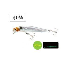 fishing lure SHIMANO EXSENCE AGAKE 120F X AR-C XL-112P // 01T