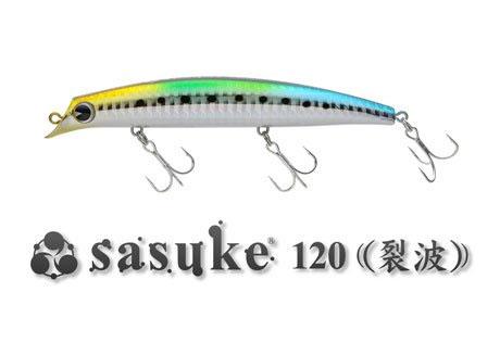 【超ポイントバック祭】 アムズデザイン sasuke(サスケ)120裂波 #RP201 レッドヘッド